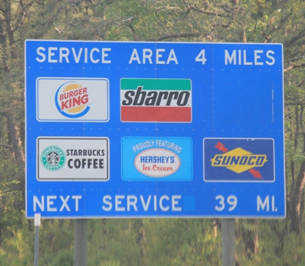 Road-service-area-sign-NJ